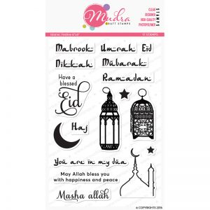 islamic festival design photopolymer stamp for crafts, arts and DIY by Mudra