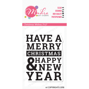 christmas wishes design photopolymer stamp for crafts, arts and DIY by Mudra